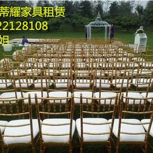 去哪里可以租到便宜的凳子?折叠凳租赁竹节椅租赁