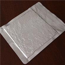 供应STP真空绝热保温板市场价格STP保温板STP绝热板