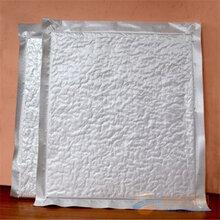 STP真空绝热板stp超薄绝热保温板外墙stp真空绝热保温板