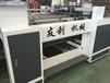 2600型高速糊箱机_全自动糊箱机_半自动粘箱机_友利机械专业制造