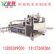 友利公司专业生产粘箱机,钉箱机,打包机,水墨印刷机