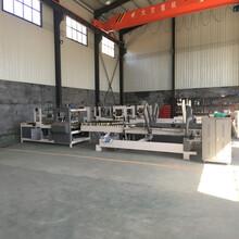 YL-BZD[友利半自动粘箱机]专业生产厂家,全自动粘箱机