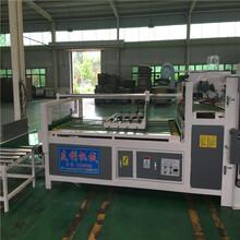 本公司专业生产双片粘箱机糊箱机全自动粘箱机图片