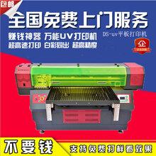 深圳大森鸿运3D陶瓷背景墙浮雕设备万能uv平板打印机