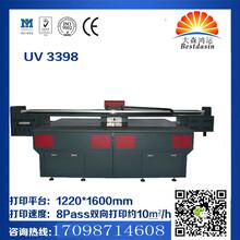 深圳月饼盒uv打印机个性定制万能打印机行业领先