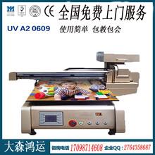 大理石玻璃uv印花机超高性价比打印机专业快速