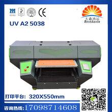 油画布喷绘机手机壳万能uv平板打印机