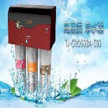 TCL家用净水机TJ-CRO502A-503双模双水