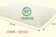 上海弋泰天然乳胶枕