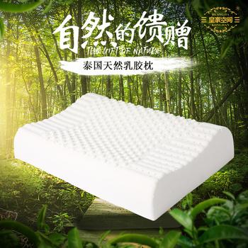 上海弋泰天然乳胶枕头品牌