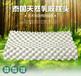 上海弋泰泰国天然乳胶枕头天然乳胶按摩枕乳胶保健枕乳胶按摩枕