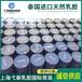 上海弋泰供应泰国天然乳胶黄春发乳胶白乳胶三棵树天然乳胶