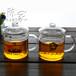 玻璃龍頭濾茶器多色可選