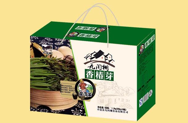 精品手提超市果蔬菜包装盒礼品盒纸盒子水果蔬菜包装箱