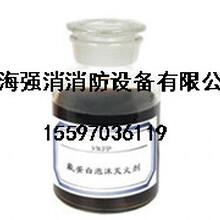 格尔木泡沫液6%FP氟蛋白泡沫灭火剂消防泡沫灭火剂