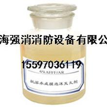 西宁强消消防3%AFFF/AR抗溶性水成膜泡沫灭火剂抗溶性水成膜泡沫液消防泡沫液