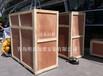 青岛明通专业定制各种尺寸木箱包装、真空包装、进出口木箱包装等