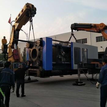 青岛设备搬迁、青岛注塑机搬迁、青岛冲压设备搬迁、青岛加工中心搬迁