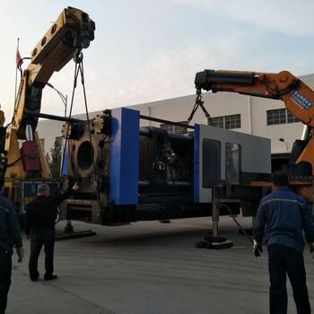 专业大型注塑机拆卸安装、起重吊装、注塑机搬迁