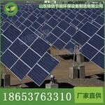 山东济宁绿倍直供多晶硅太阳能板图片