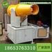 濟寧金鄉廠家供應移動式噴霧機,功力強射程遠移動式噴霧機