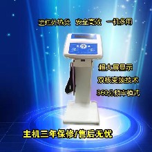 康明健独家生产新款法拉第波仪,简称波动仪。体验七天可见效