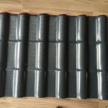 云南红河树脂瓦3.0厚厂家直销