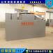 山东坤鑫化工污水处理涡凹气浮机设备