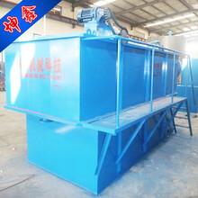 平流式气浮机含油污水处理污水处理高效气浮设备
