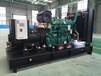 敞开式柴油发电机组,高压柴油发电机组,静音式柴油发电机组,集装箱式柴油发电机组,拖车式柴油发电机组,移动电站