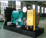 工厂供货400KW康明斯机组配备斯坦福发电机