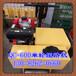 千万推广小型柴油压路机全成优质压实机械多规格压路机
