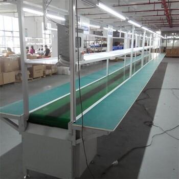广州自动化生产流水线包装生产线制造皮带输送电子设备