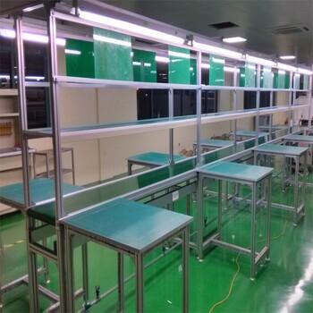 厂家生产加工皮带流水线电子组装生产线自动化输送线