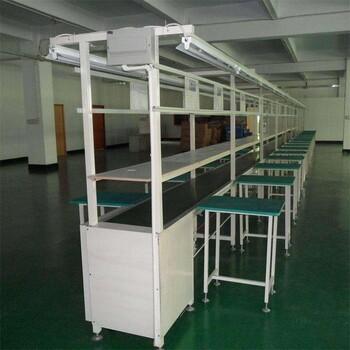 广州电子自动化生产线设备电子流水线生产流水线设备厂家