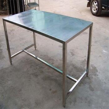 厂家生产304不锈钢工作台不锈钢操作台防静电工作台
