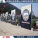 湖南科瑞得厂家直20钢铁桁架广告背景喷绘展示架龙门架