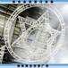 鋁合金桁架五角星造型架燈光架廠家圓形桁架音響架