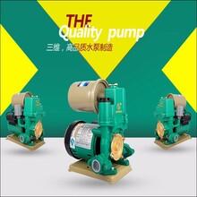 上海三维SW-WZB-122EA全自动自吸水泵价格图片