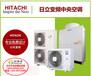 日立全热交换器低噪音风机Q2标准型KPI-1521Q2厂商供应