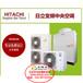 日立大容量变频店铺低静压风管机5匹以上RPI-75FNQL价格优惠