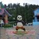 玻璃钢仿真电影?#23435;?#21151;夫熊猫雕塑景区公园游乐场广场树脂彩绘摆件