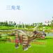 玻璃钢仿真卡通大型恐龙雕塑户外景区公园树脂彩绘摆件