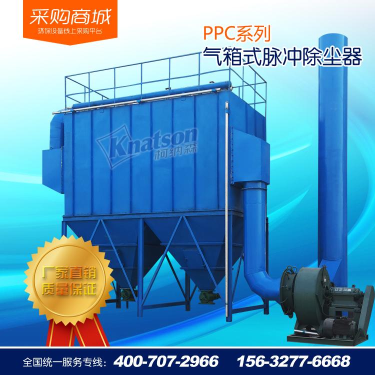 气箱分室离线脉冲清灰布袋除尘器机组工业粉尘除尘设备可定制
