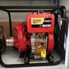 污水泵杂质泵4寸口径