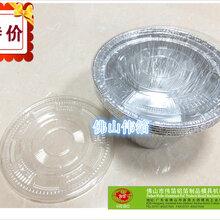 WB-120深圆形铝箔碗铝箔汤杯酸奶碗锡纸盒布丁杯含PS盖子