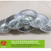 厂家直销铝箔小碗/烘培碗、蛋糕碗/小吃碗1000个起发无盖子