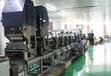 淮安标签印刷厂,南京标签印刷厂,盐城标签印刷厂,淮安市羽安包装印刷有限公司