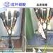 紅葉高分子自流平封堵材料,杭州環保高分子防潮封堵劑