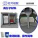 紅葉高分子自流平封堵材料,滄州防水高分子防潮封堵劑
